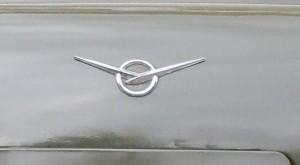 УАЗ логотип эмблема