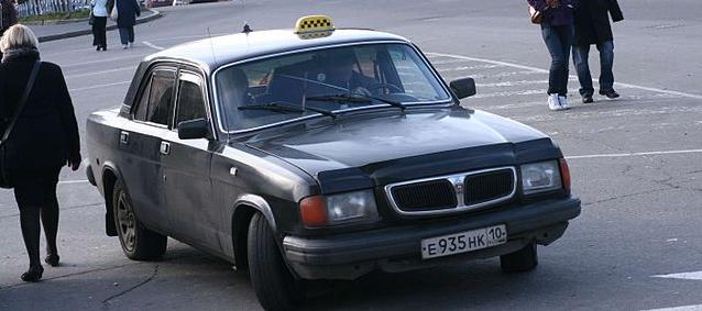 Волга ГАЗ 3110 фото